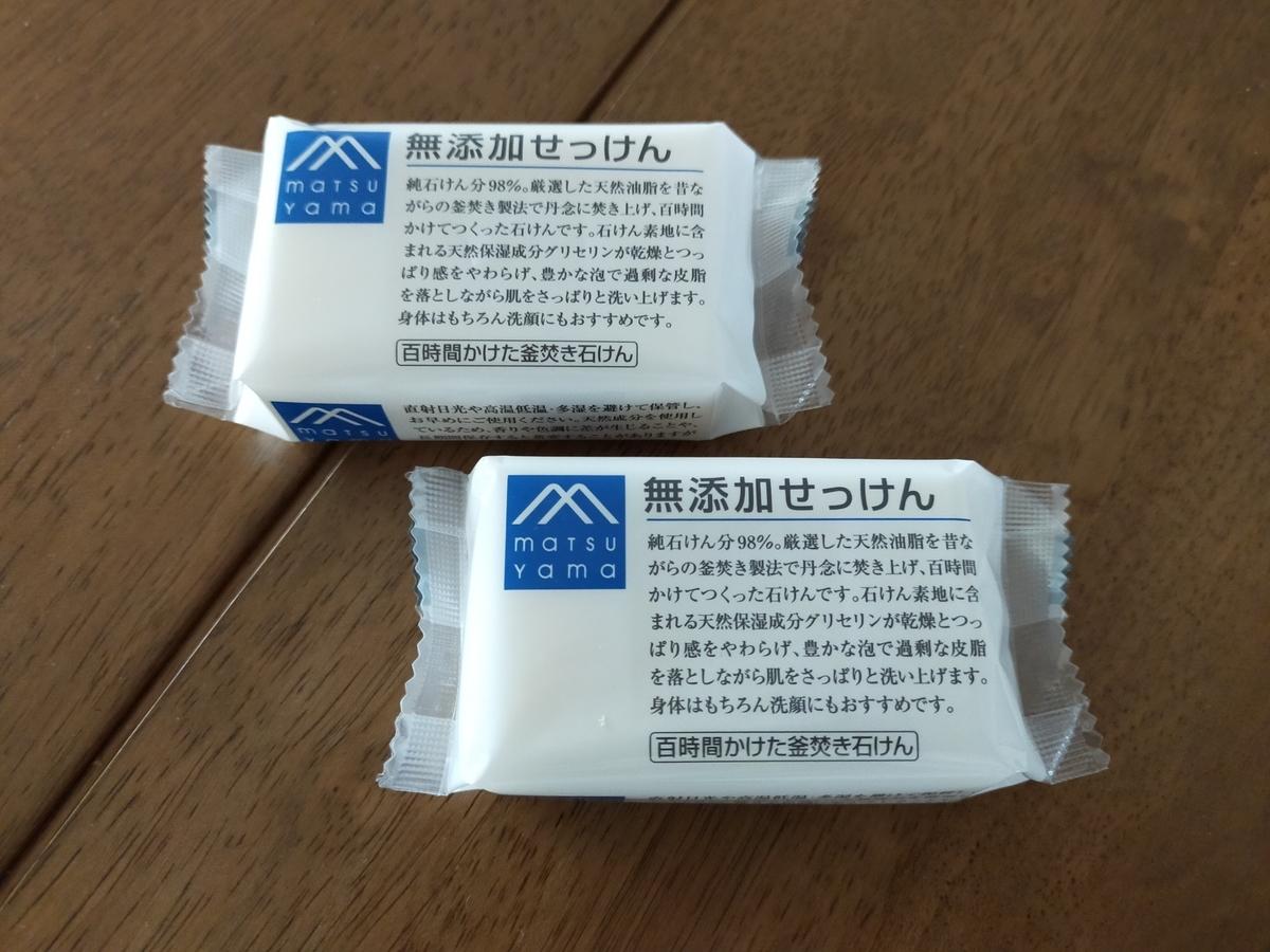 f:id:shumi-wa-yome:20210920051747j:plain