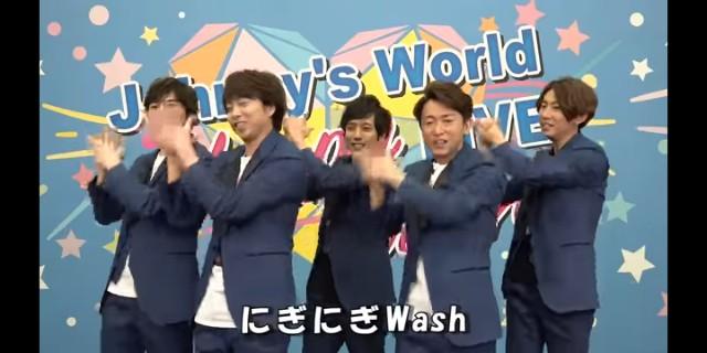 ソング 嵐 手洗い 子どもが歌いながら手洗い!保育園でおすすめの手洗いソング5選 保育士・幼稚園教諭のための情報メディア【ほいくis/ほいくいず】