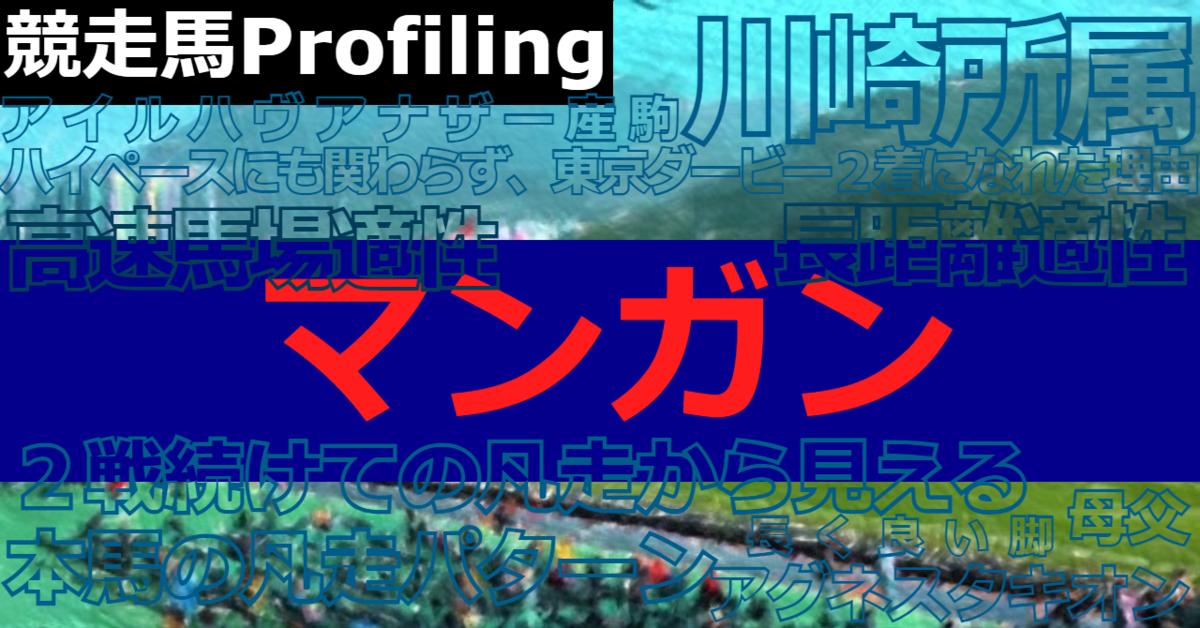 f:id:shumpei116:20210213124147p:plain