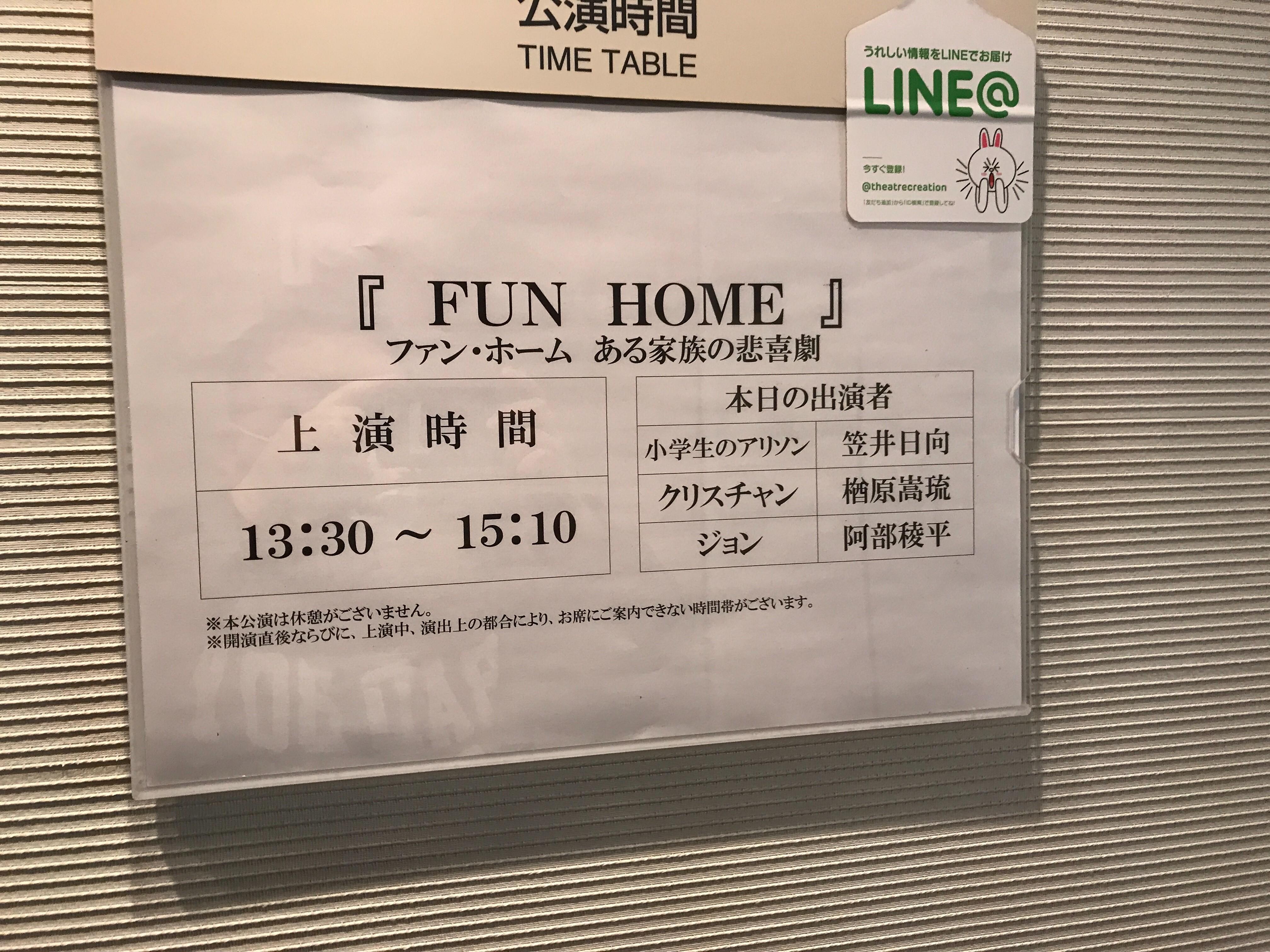 f:id:shun-21:20180210175004j:image