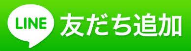 f:id:shun1009:20201130133141p:plain