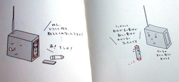f:id:shun10982:20160730220538p:plain