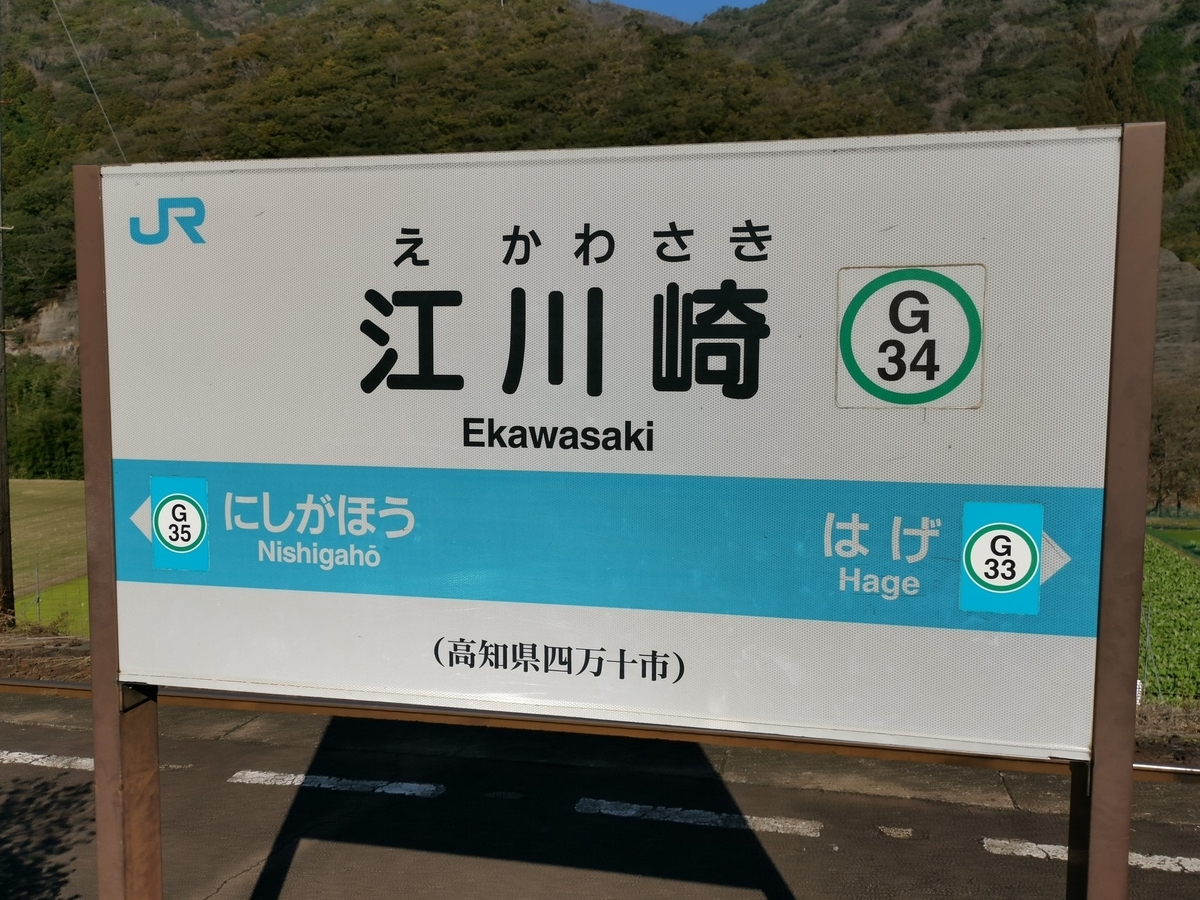 f:id:shun_hitotsu:20200108172010j:plain
