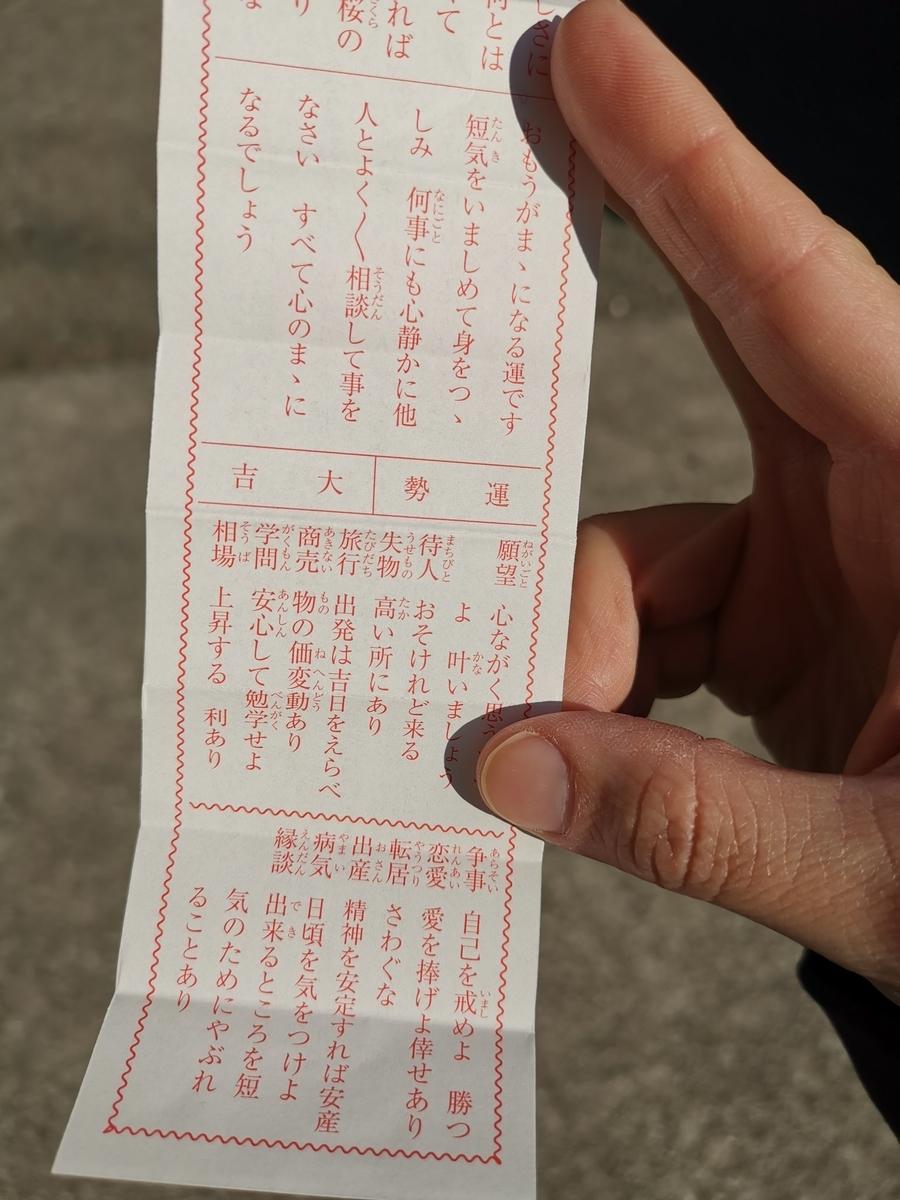 f:id:shun_hitotsu:20200108230503j:plain