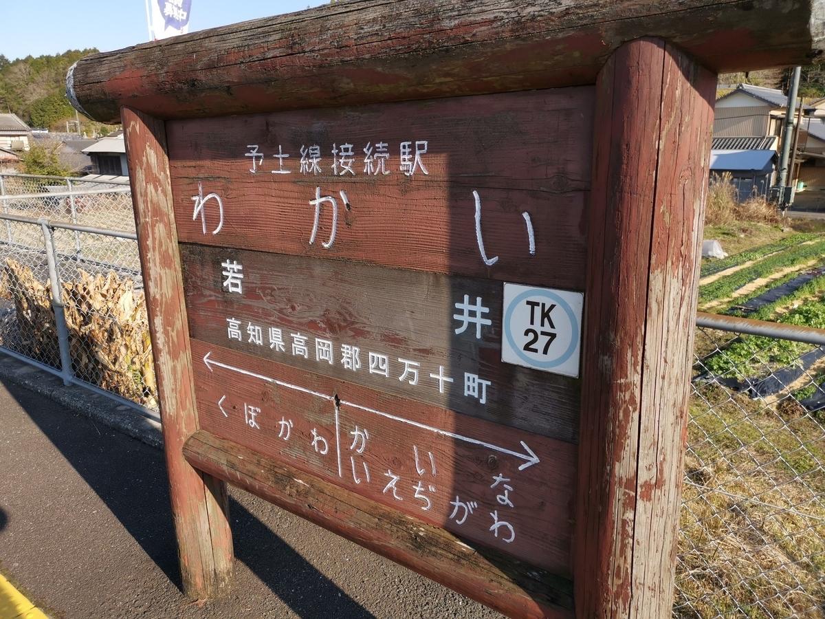 f:id:shun_hitotsu:20200109000851j:plain