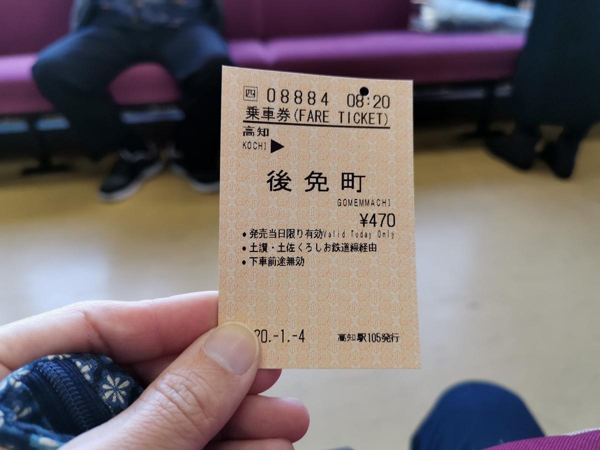 f:id:shun_hitotsu:20200109173353j:plain