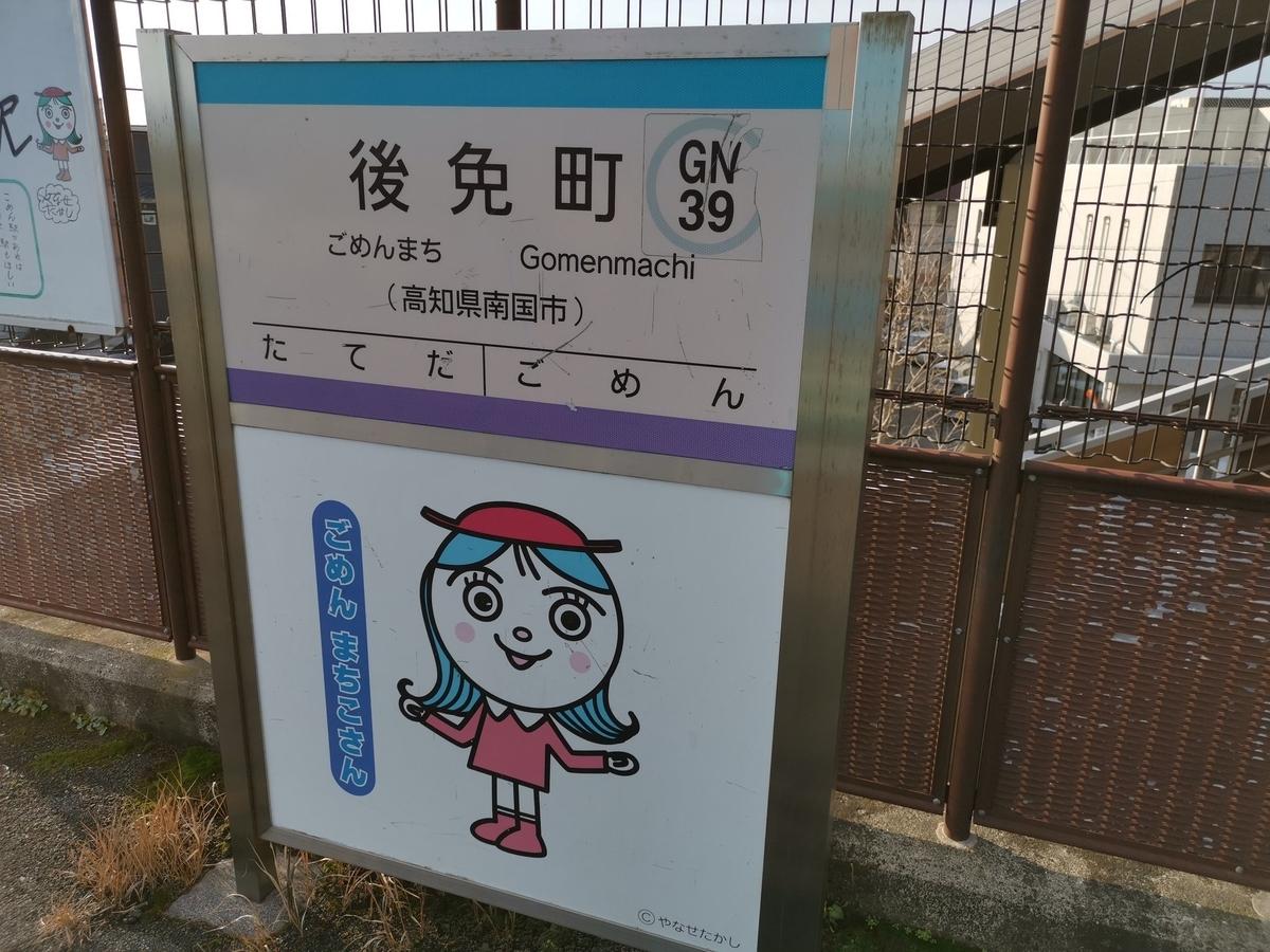 f:id:shun_hitotsu:20200109173529j:plain