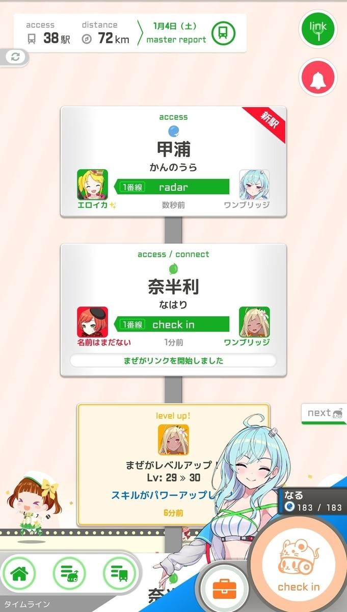 f:id:shun_hitotsu:20200109173850j:plain