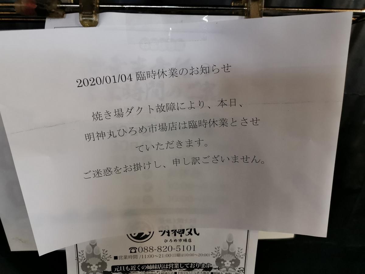 f:id:shun_hitotsu:20200109174331j:plain