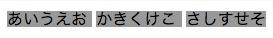 f:id:shun_prog0929:20160106130710j:plain