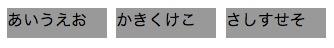 f:id:shun_prog0929:20160106131526j:plain
