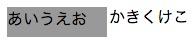 f:id:shun_prog0929:20160106133048j:plain