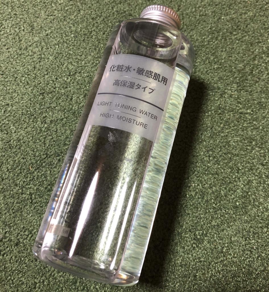 ... 無印良品「敏感肌用化粧水」なるものを見つけました。 f:id:shuna_blog:20180218231347j:plain