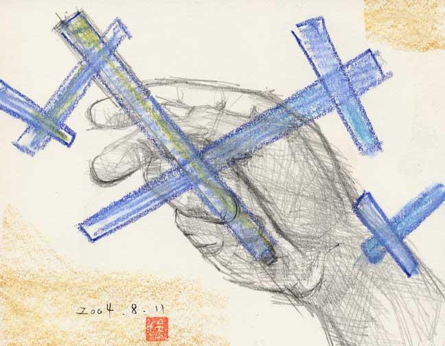棒を持つような手の素描
