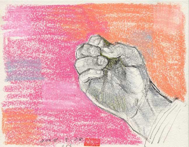 爪の状態を確認するときの手の素描