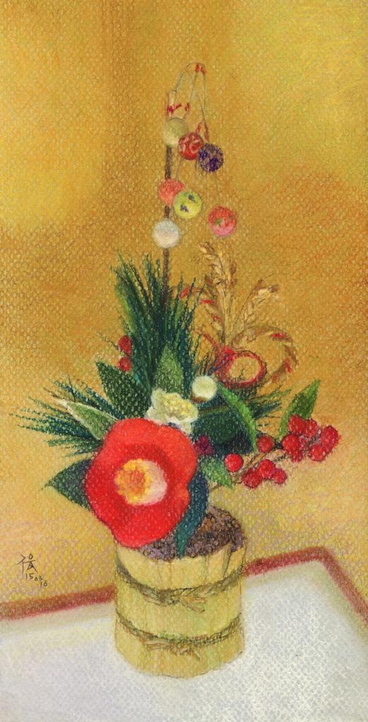 椿と松のお正月飾りのパステル画