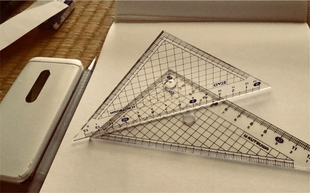 小さな三角定規の写真