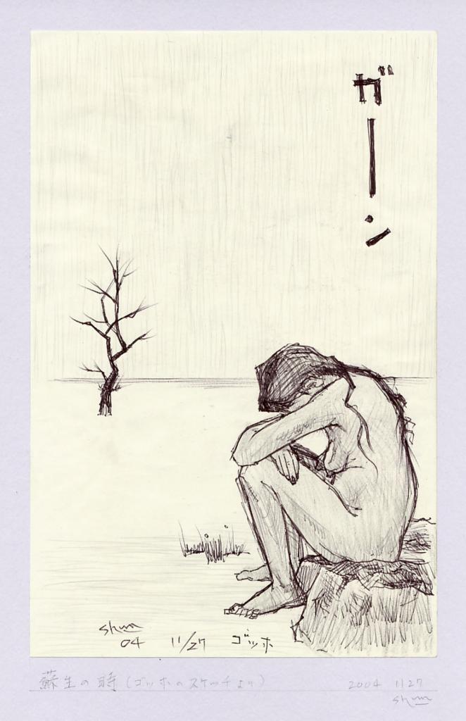 ゴッホの絵の模写