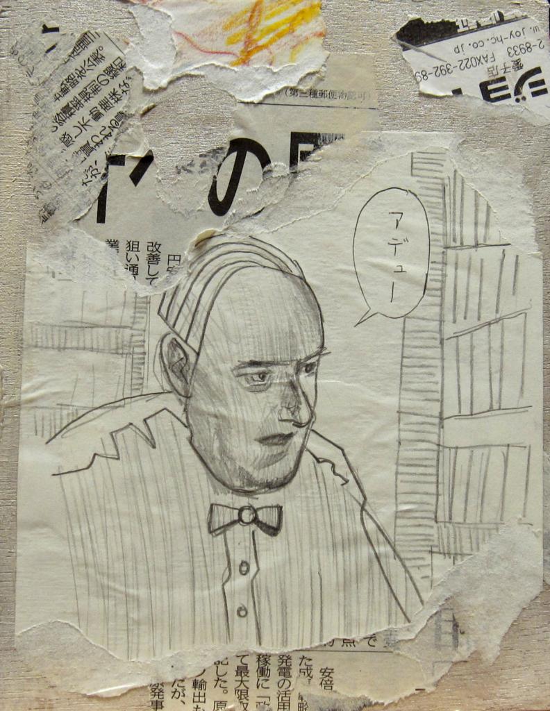 おじさんの素描