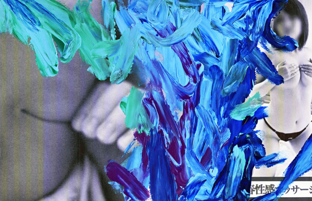 青い関係の絵