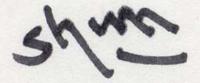shun1の手書きサイン