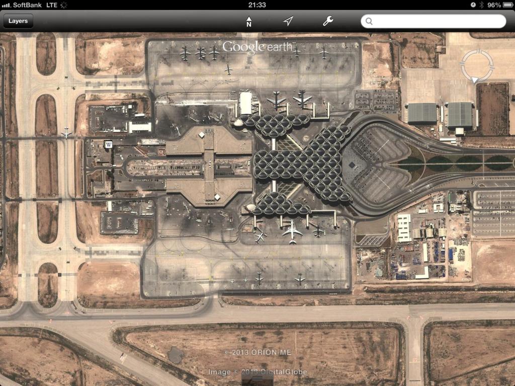 クイーンアリア国際空港の写真