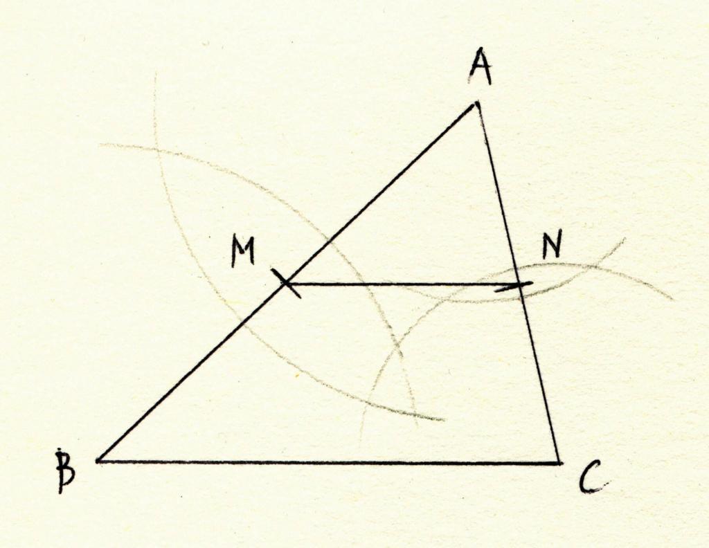 二等辺三角形の図