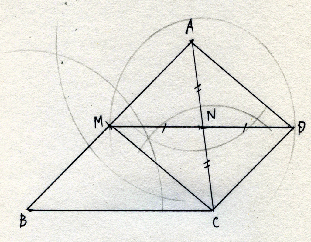 中線連結定理の証明図