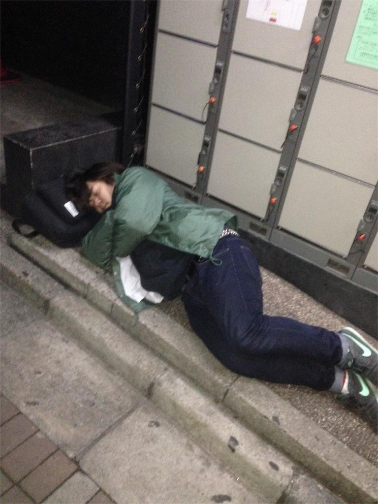 f:id:shunasakura1990:20160816050146j:image