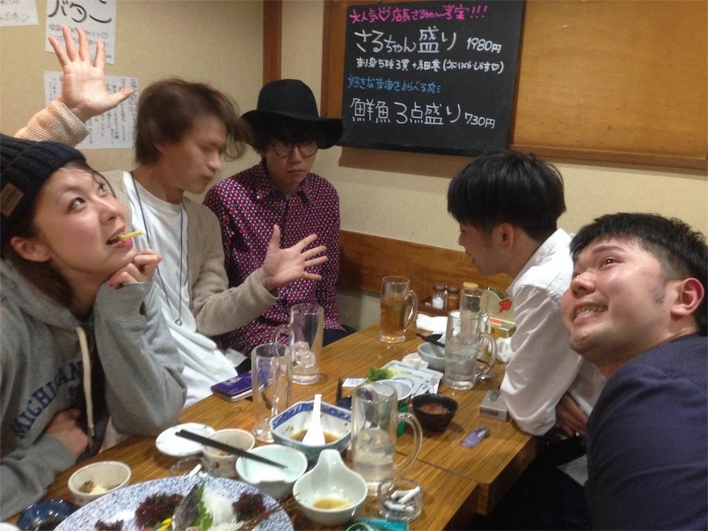 f:id:shunasakura1990:20160816050612j:image