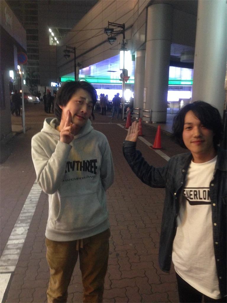 f:id:shunasakura1990:20160816050855j:image