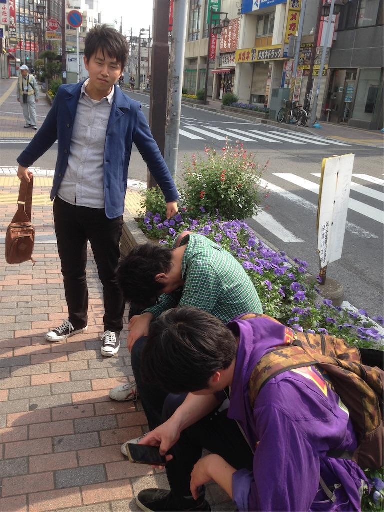 f:id:shunasakura1990:20160816051014j:image
