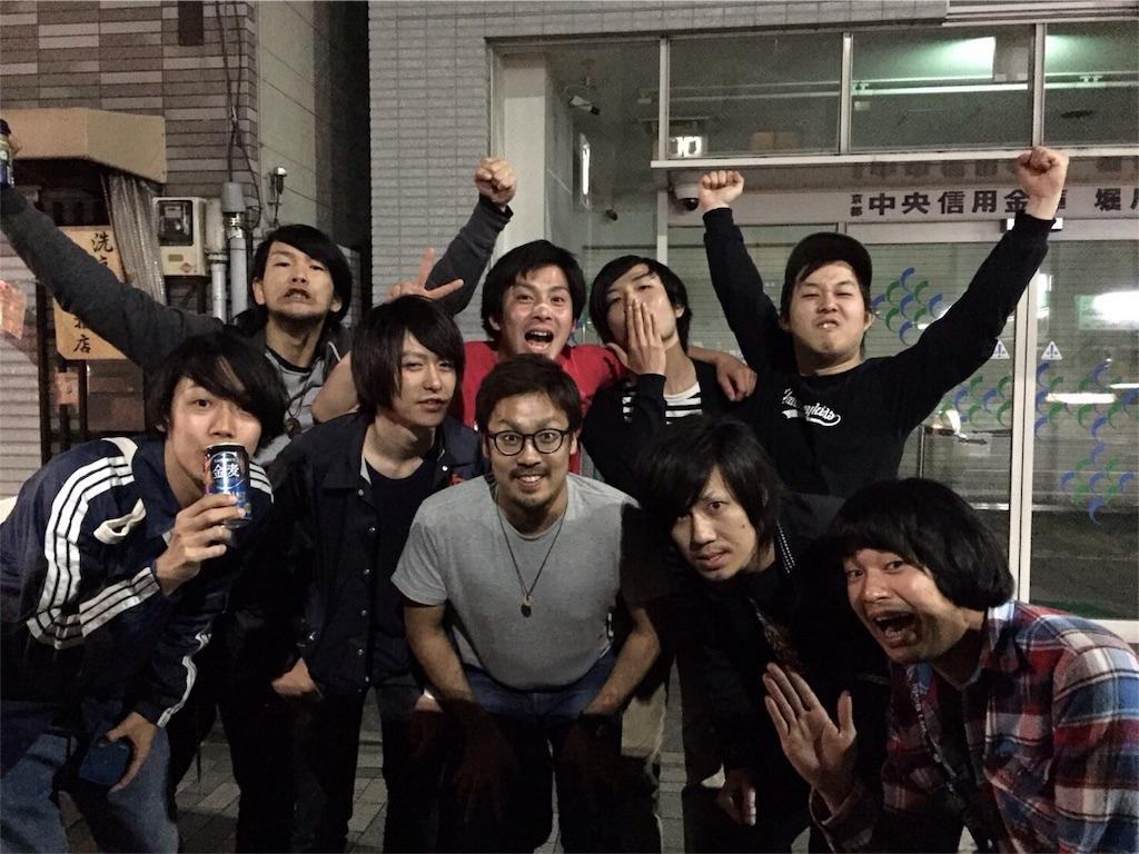 f:id:shunasakura1990:20160816051150j:image