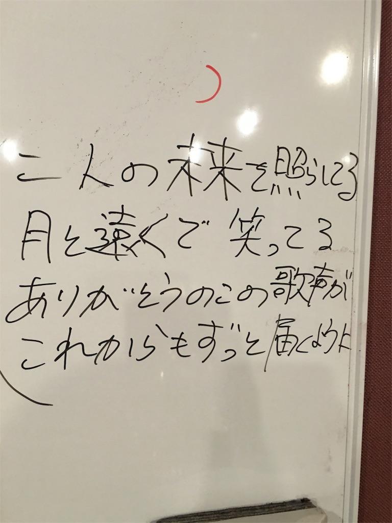 f:id:shunasakura1990:20160816051909j:image
