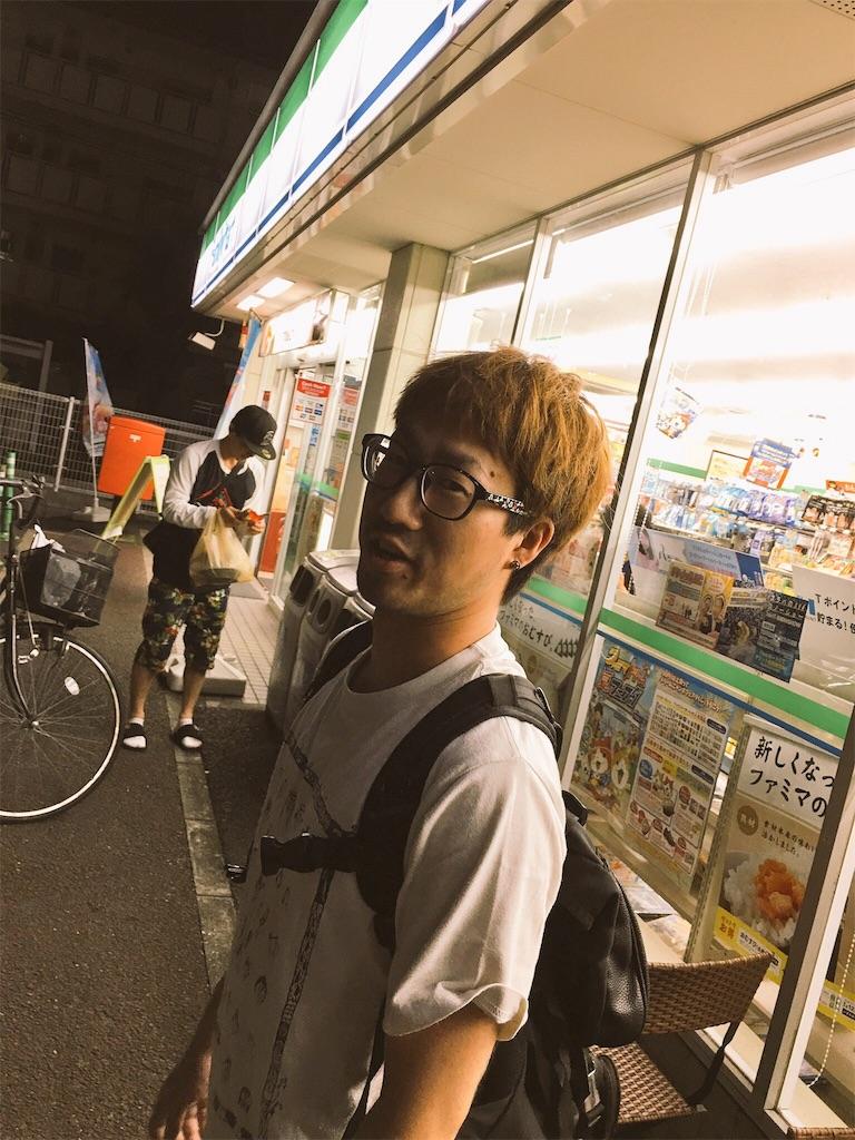 f:id:shunasakura1990:20160816052158j:image