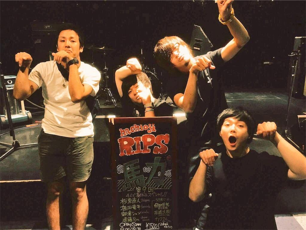 f:id:shunasakura1990:20160817235856j:image