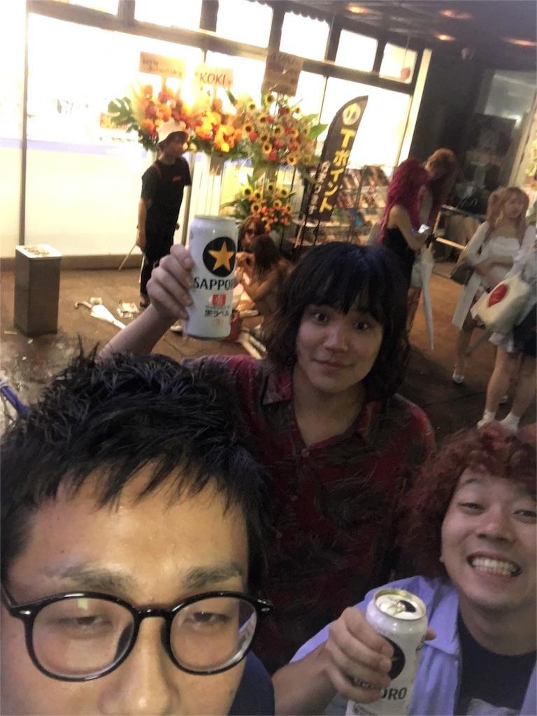 f:id:shunasakura1990:20160823001637j:image