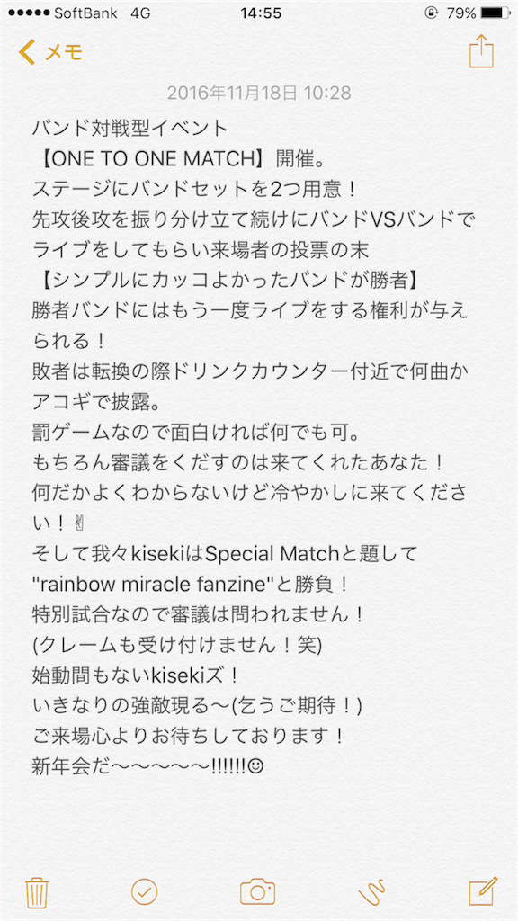 f:id:shunasakura1990:20161118172751p:image