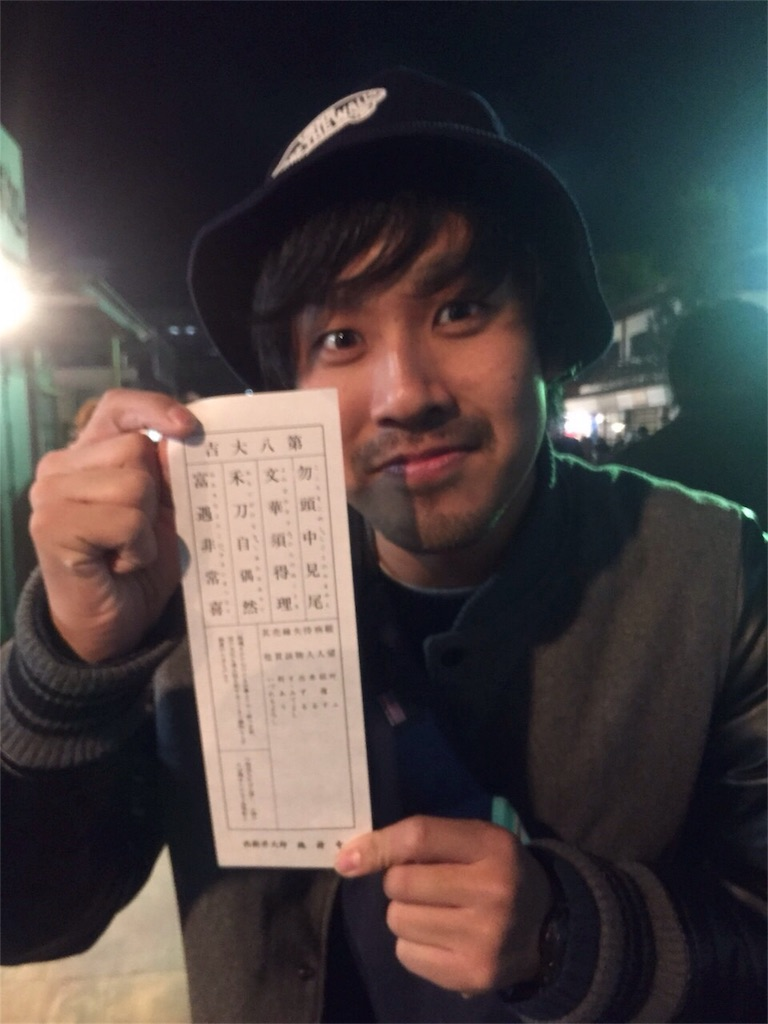 f:id:shunasakura1990:20161230182500j:image