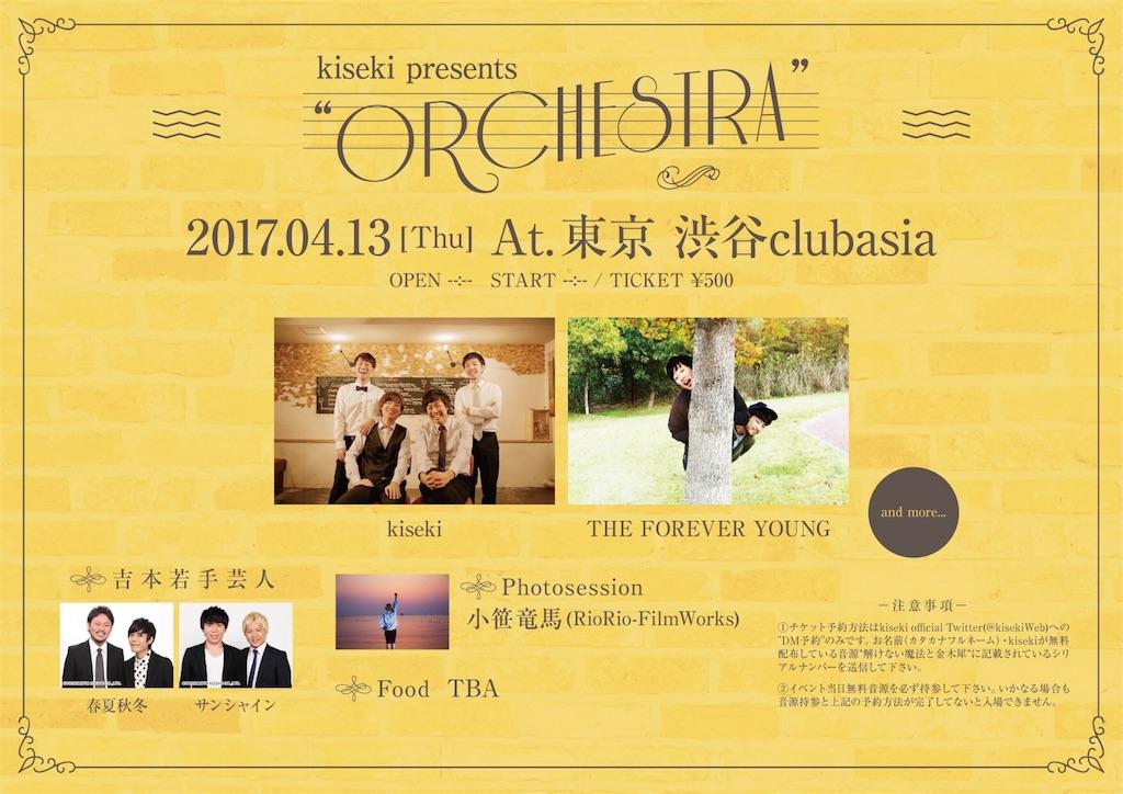 f:id:shunasakura1990:20170109180744j:image