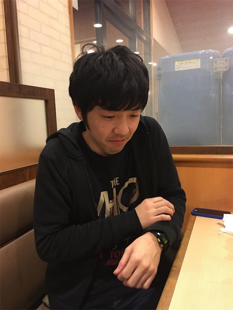 f:id:shunasakura1990:20170202193500j:image