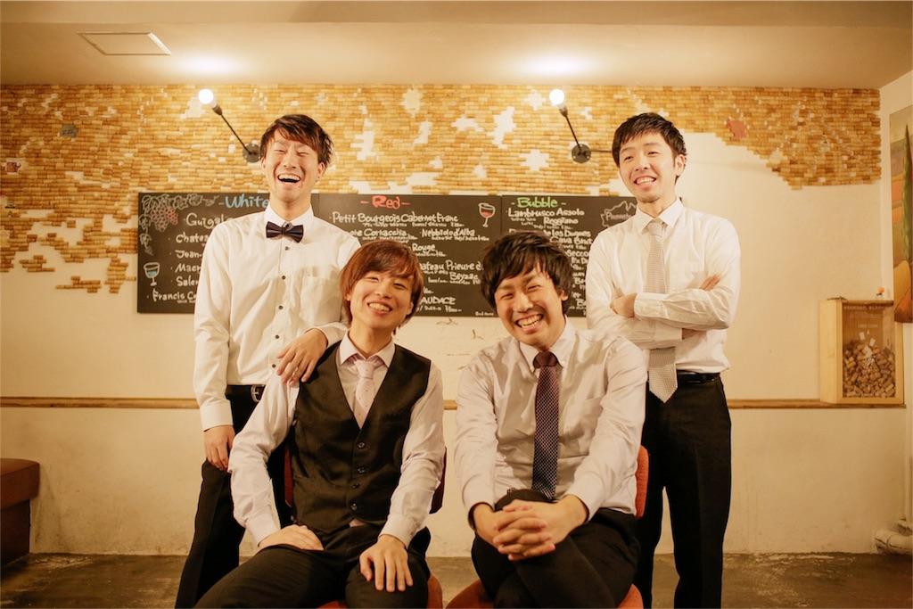f:id:shunasakura1990:20170202194045j:image
