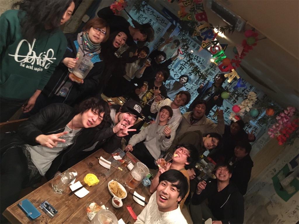 f:id:shunasakura1990:20170412023654j:image