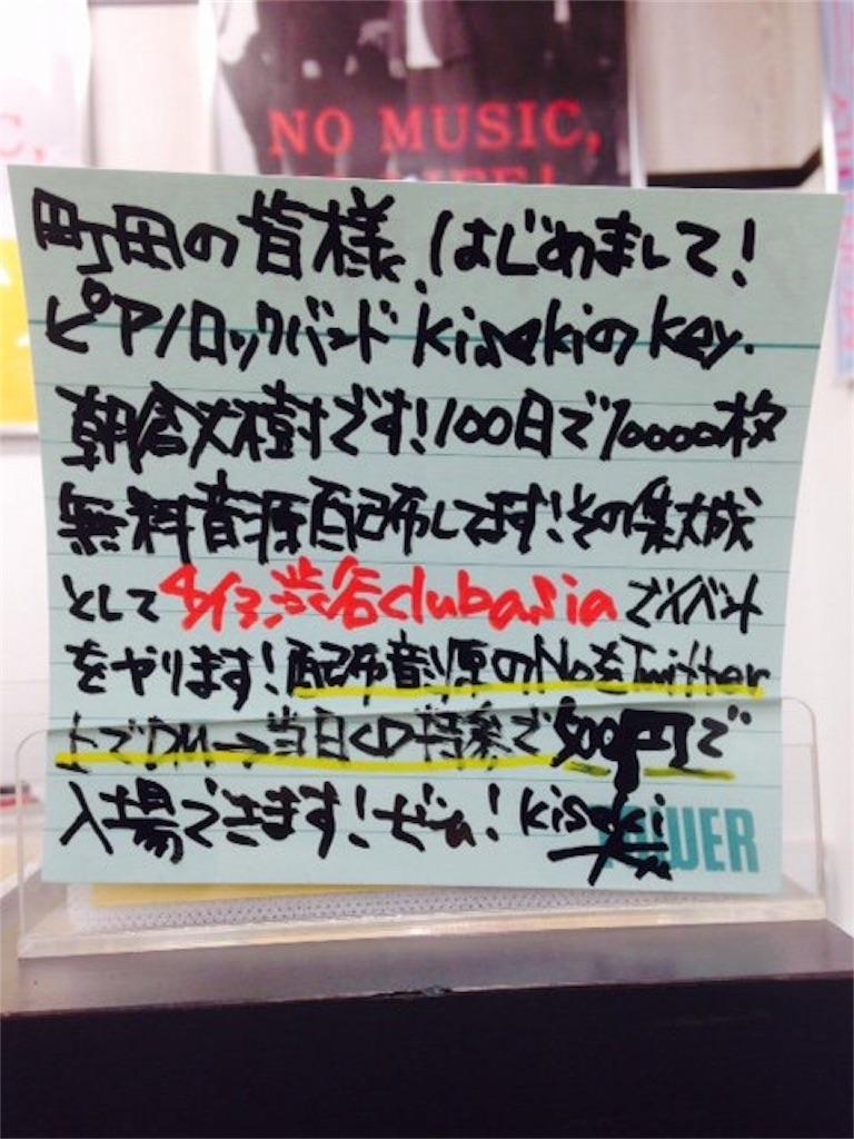 f:id:shunasakura1990:20170412023748j:image