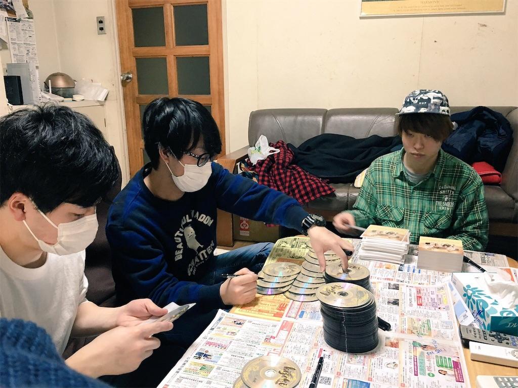 f:id:shunasakura1990:20170412024127j:image