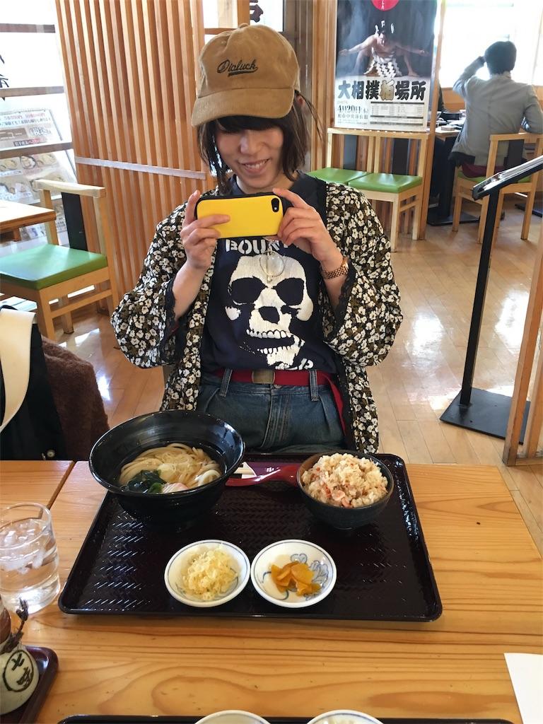 f:id:shunasakura1990:20170412024141j:image