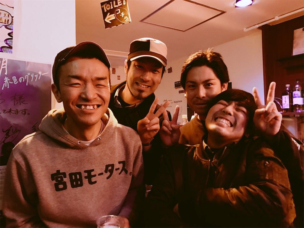 f:id:shunasakura1990:20170412024218j:image