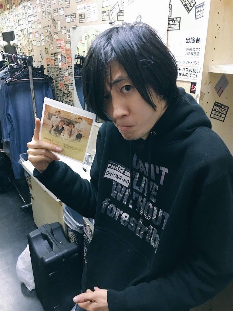 f:id:shunasakura1990:20170412024519j:image