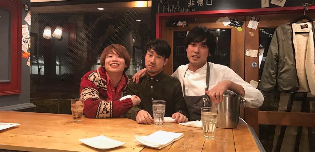 f:id:shunasakura1990:20170412024607j:image