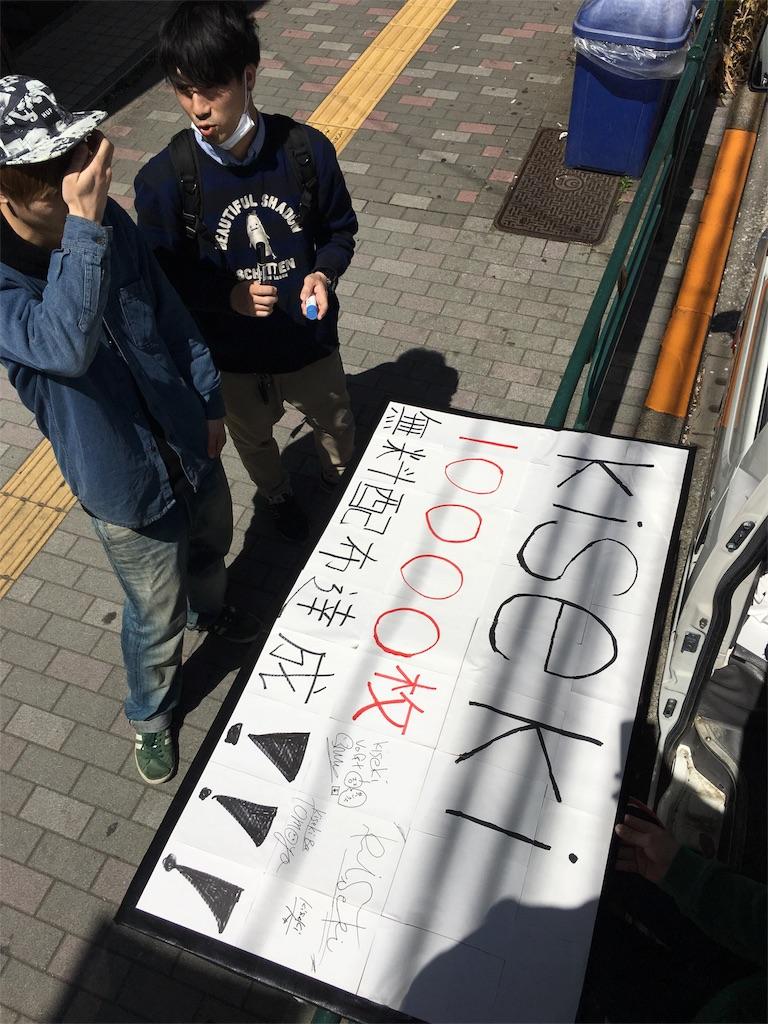 f:id:shunasakura1990:20170412190428j:image